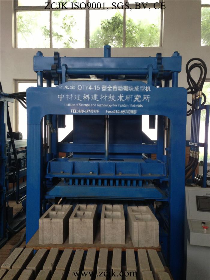 ZCJK4-15 brick machine (30)