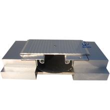 MSDGJ地面金属盖板型伸缩缝