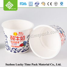 Wholesale reusable custom printed plastic paper cup for food