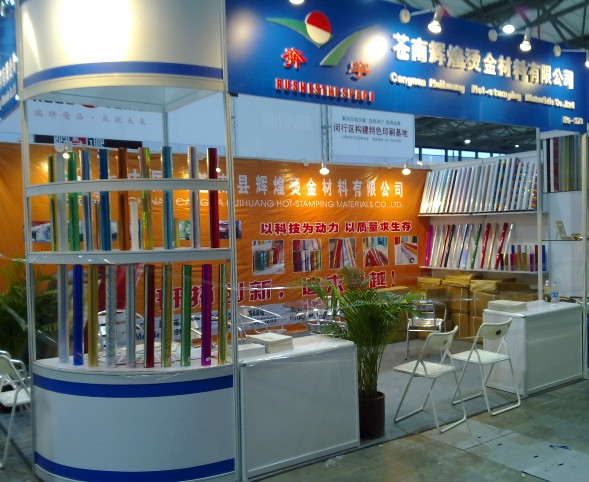 "<div style=""text-align: center;""><span style=""font-size:16px;""><span style=""font-family:arial,helvetica,sans-serif;""><strong>The-18th-Shanghai-International-Print-Pack-Paper-Expo</strong></span></span></div>"