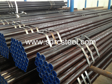 API / ASTM seamless steel pipe