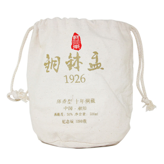 100 Cotton drawstring bag