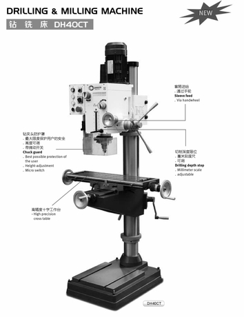VARIABLE SPEED DRILLING & MILLING MACHINE DH40CT