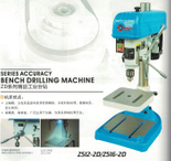 ZD SERIES ACCURACY BENCH DRILLING MACHINE Z512-2D