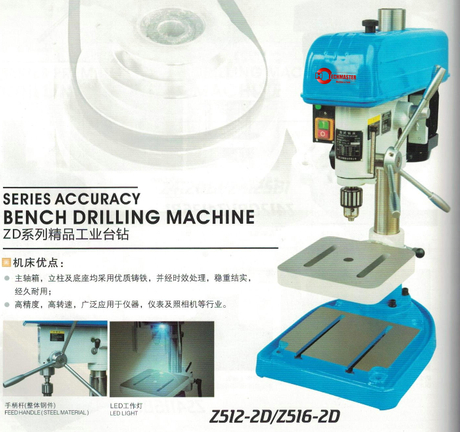 ZD SERIES ACCURACY BENCH DRILLING MACHINE Z516D