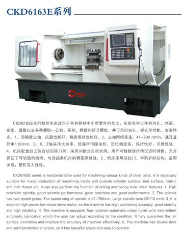 ECONOMICAL CNC LATHE(HARDENED GUIDE WAYS) CKD6163E