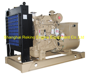 50KW 63KVA 60HZ Cummins emergency generator genset set