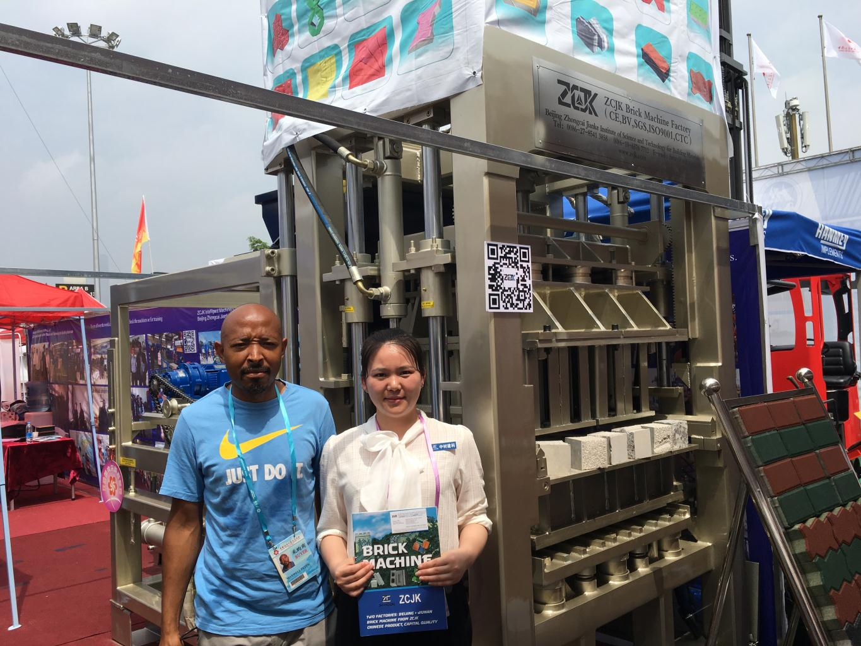 3rd day of Canton Fair-ZCJK Machine booth.jpg