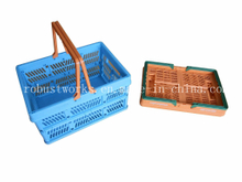 Large Size Plastic Folding Basket (FB003)