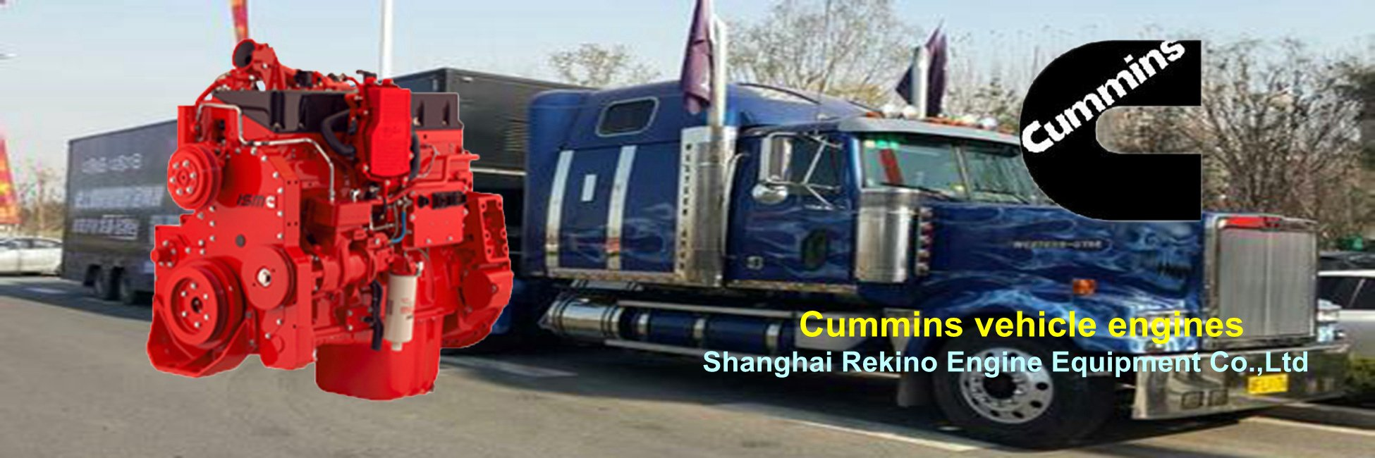Cummins vehicle engine banner