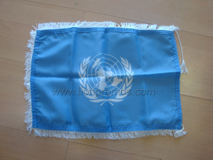 United Nation logo Government Sedan flag