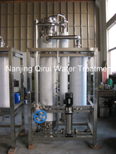 LCZ Type Steam Heated Pure Vapor Generator(PSG)
