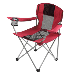 Portable Beach Chair (LG7010)