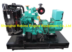 Cummins 40KW 50KVA 50HZ land diesel generator genset set