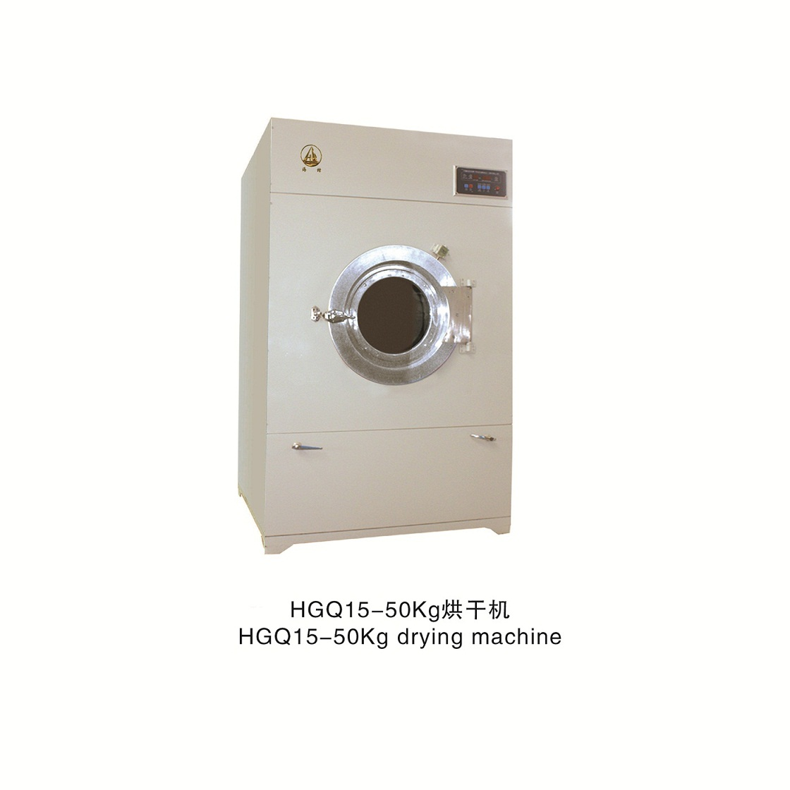 Dryer On A Tumbler ~ Tumbler dryer kgs buy laundry machine drying
