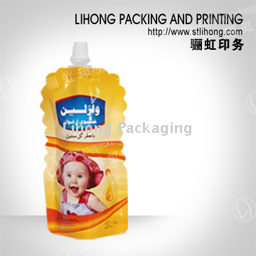 Standing Pouch Die Cut Shape For Skin Care Packaging