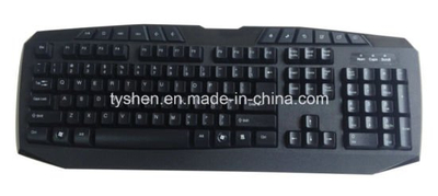 Computer Keyboard of Multimedia Layout