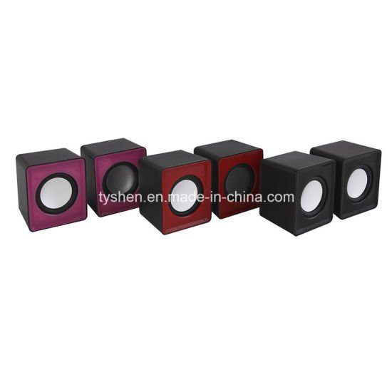 Computer Speaker Cheap Model 1.0USD