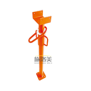 U Head Prop SP01-003