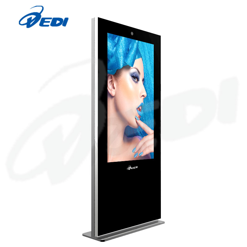 65inch outdoor Super Slim Fan Cooling LCD Advertising Display