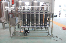 Ultra Filtration Mineral Water Filtration Machine