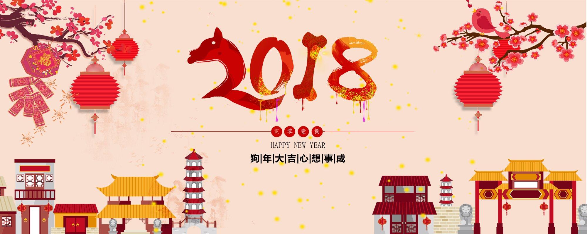 新年海报.jpg