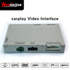 Land Rover/Jaguar car Video Interface