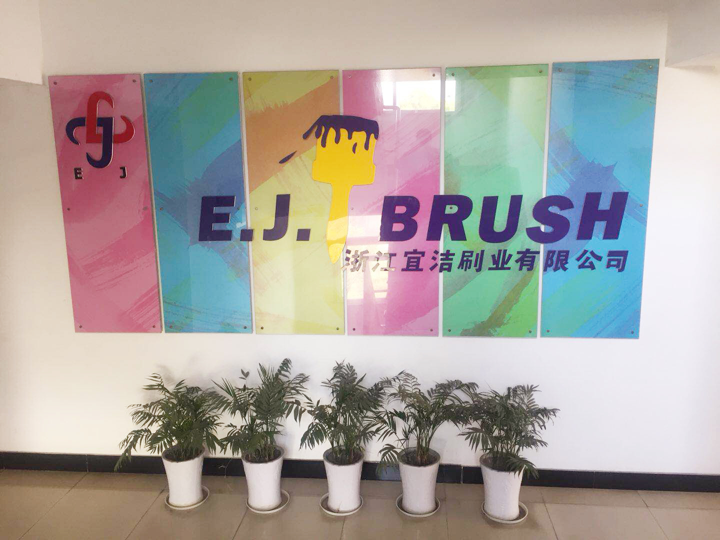 ZHEJIANG E.J.BRUSH IND CO.,LTD.was founded in 1992