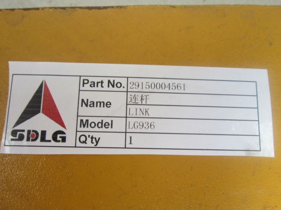 Sdlg LG936 Wheel Loader Parts Air Connecting Rod 29150004561