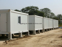 //a0.leadongcdn.com/cloud/iiBqqKrnRiiSlpiiooio/High-Quality-Container-House-Camp-House-Manufacturer.jpg