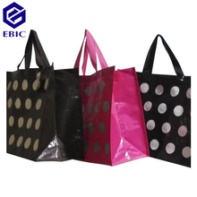 woven shopping bag coated with BOPP film