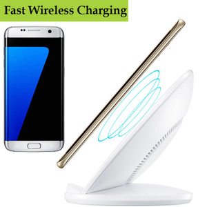 2017 Qi Certified China Factory Universal Quick Fast Wireless Charger for Samsung Galaxy Note 8 S8 Plus S8+ S8 S7