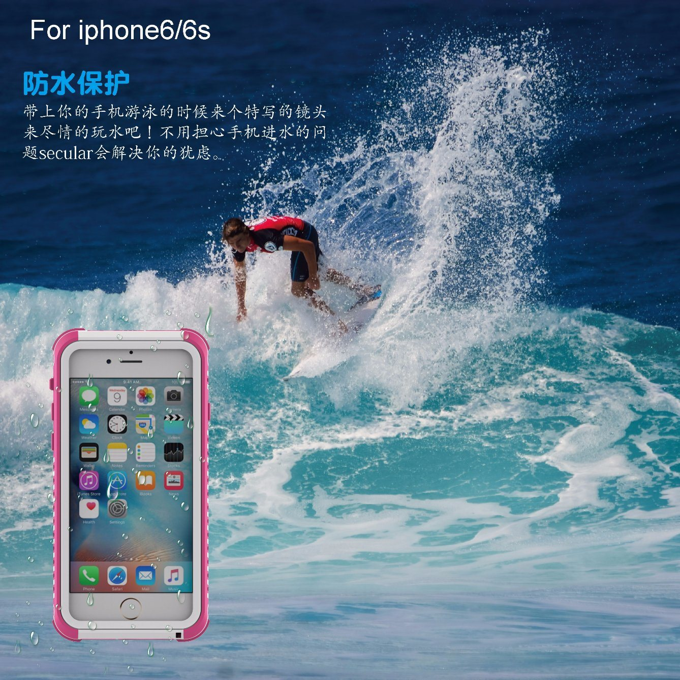 Two Ways to Use New Waterproof Mobile/Cell Phone Case for iPhone 6s