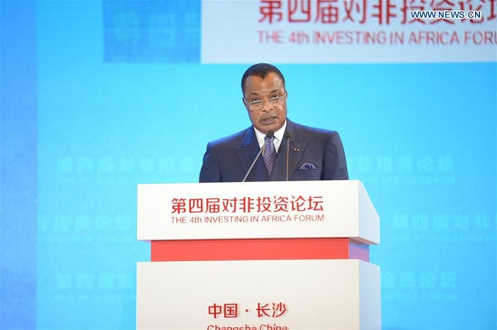 das 4. Investing in Africa Forum in Changsha,