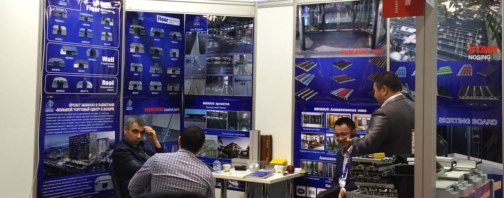 "Congratulations on our success on "" MosBuild 2016. Building & Interiors"" exhibition in Moscow for expansion joint, control joint, entrance mat and stair nosing."