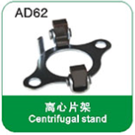 Centrifugal stand
