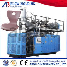 full automatic plastic bus seat blow molding machine