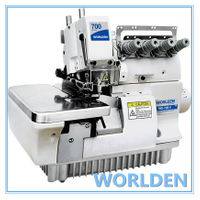 Wd-700-5超级高速五线程数Overlock缝纫机