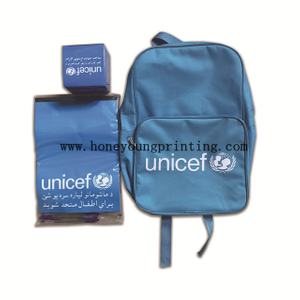 UNICEF tender exercise book backpack stationery set