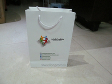 Custom Printed Promotional Cardboad Paper Bag