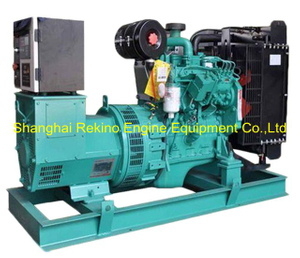 Cummins 20KW 25KVA 60HZ land diesel generator genset set