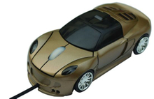 Computer Mouse Like Car