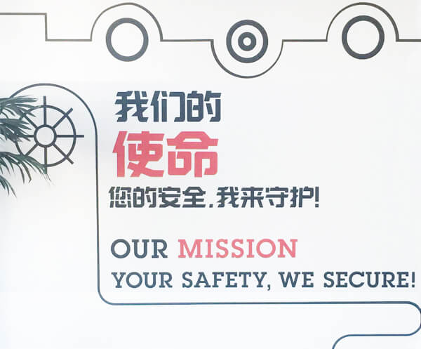 Our Mission - Dawson Group Ltd. - China Manufacturer Supplier
