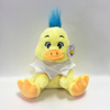 New Stuffed Cute Soft Plush Toy Yellow Duck