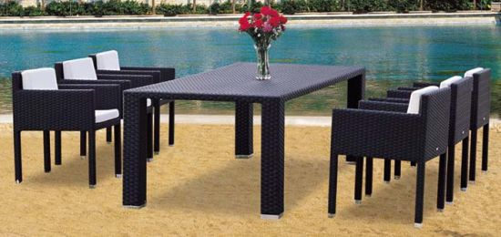 Garden Patio Wicker / Rattan Furniture Dining Set (LN-064)