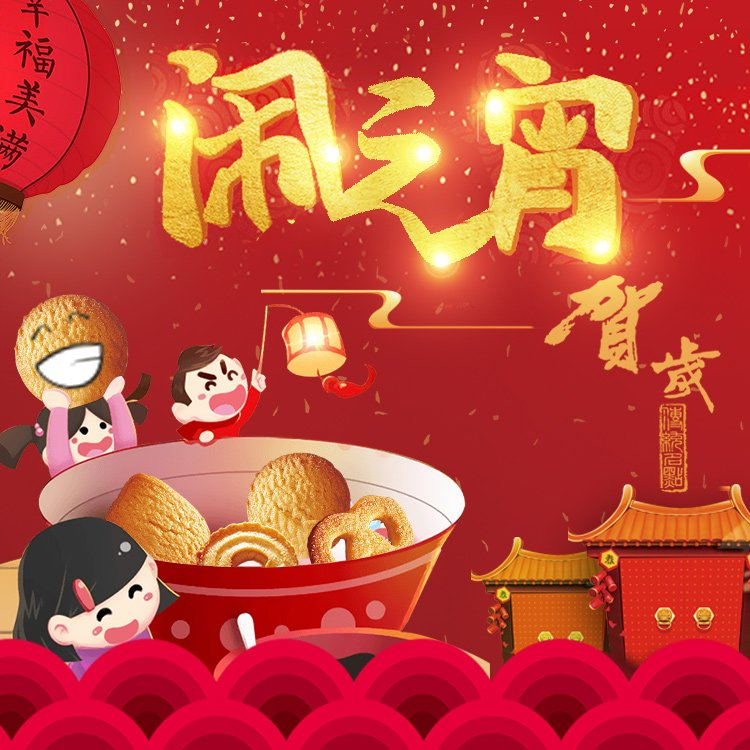 Rungu Food Dringo Butter Cookie.jpg