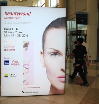 DUBAI BEAUTY WORLD