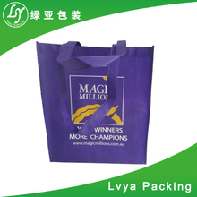Cheap Recycled Custom Printed Grocery Tote Shopping Pp Non Woven Bag