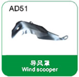 Wind scooper