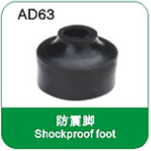 Shockproof foot